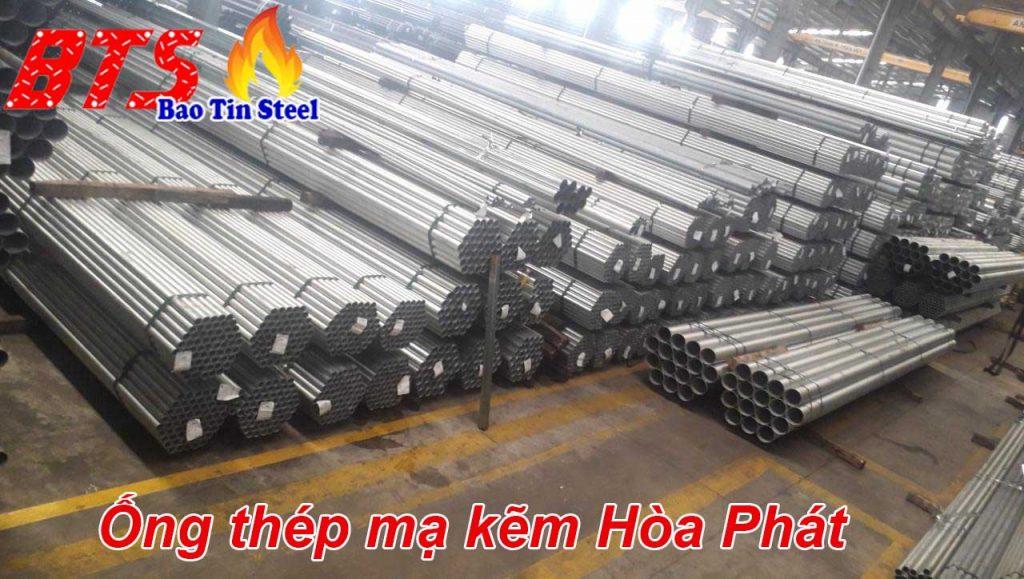ống thép mạ kẽm Hòa Phát